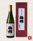 純米大吟醸・白鶴錦 720ml(箱入り)のイメージ